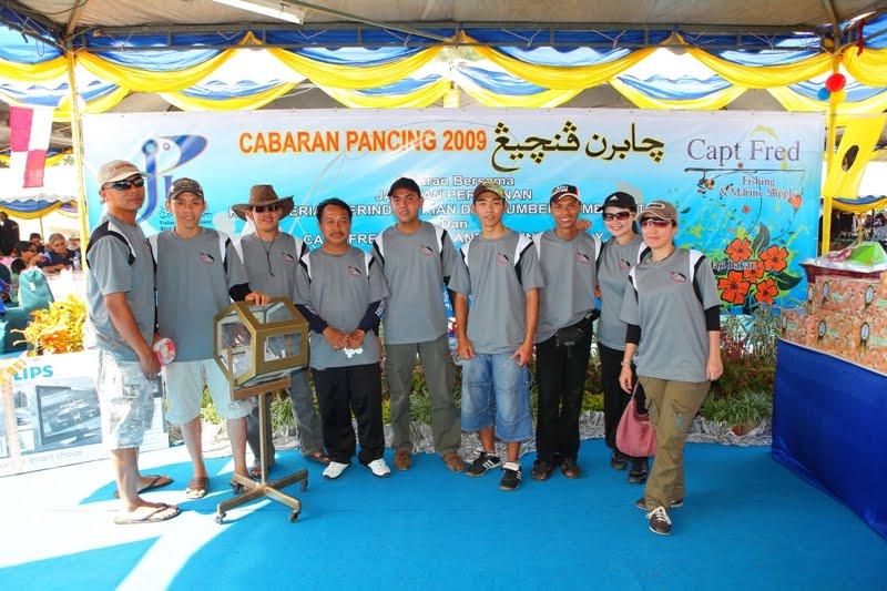 NSZ - CABARAN PANCING 2009