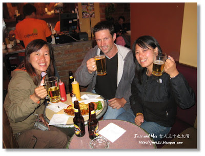 Drink beer in Coffee Tree of Quito, Ecuador