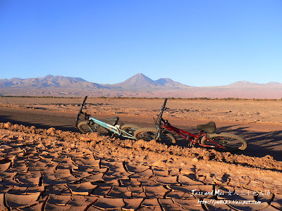 Jess and Mei's bikes in Atacama Desert