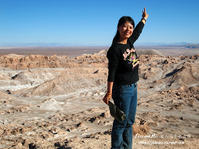 Mei in Death Valley in Atacama desert of Chile