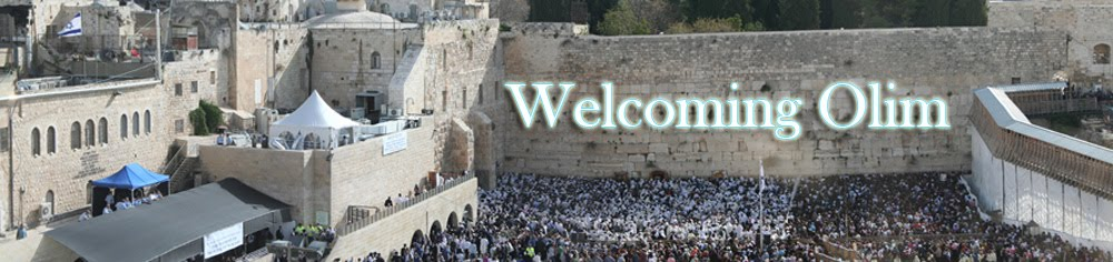 Welcoming Olim