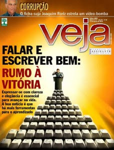Download   Revista :  Veja   Ed. 2177   11 de Agosto (2010)