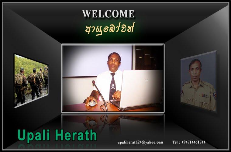 UPALI HERATH උපාලි හේරත්