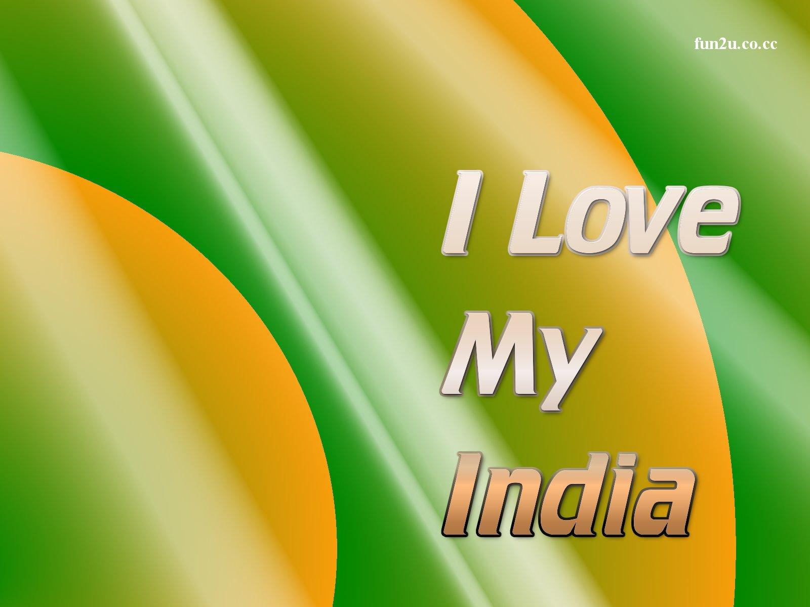 SmsQs: Desktop Wallpaper-I Love My India