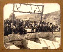 НГПИ История- архив