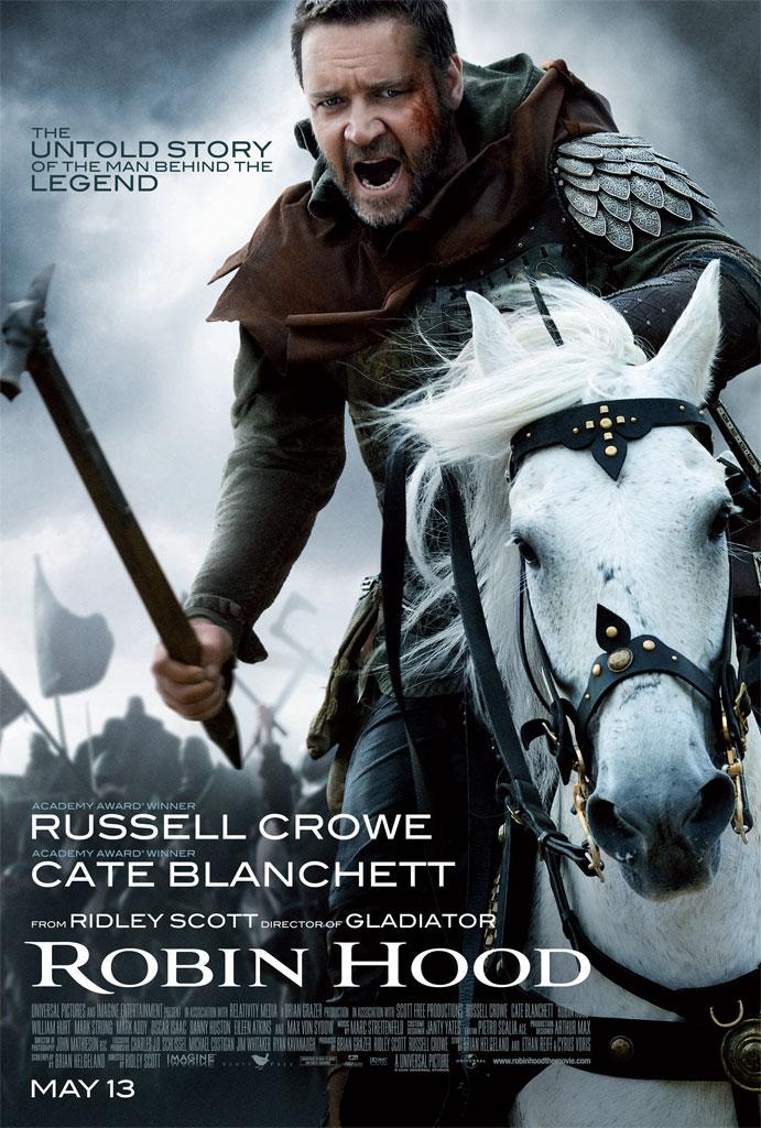 რობინ ჰუდი (ქართულად) Robin Hood / Робин Гуд