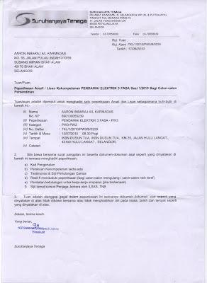 Surat peperiksaan Amali dan keputusan peperiksaan Teori yang