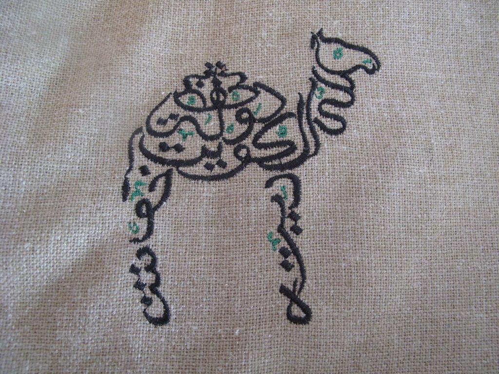 Collective Calligraphic Decoration Camel Zoomorphic