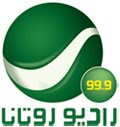 اسمع راديو روتانا بث مباشر على كل مصرى kolmasry