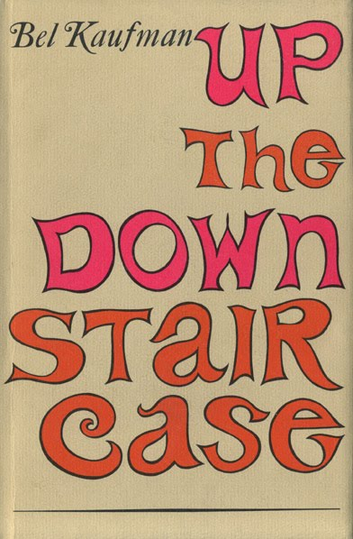 [Staircase+hardcover]