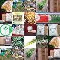 Pupuk Organik Indonesia