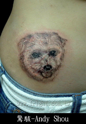 little dog tattoo design
