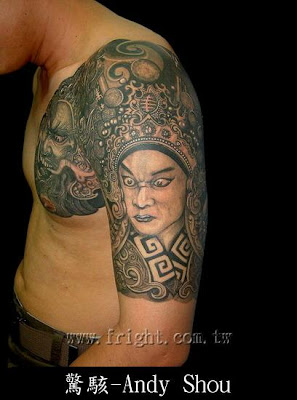 Chinese opera tattoo design
