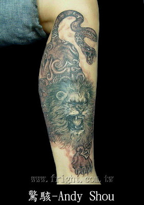 lion free tattoo arts
