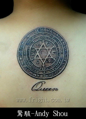 Hexagram tattoo on the back by Andy Shou