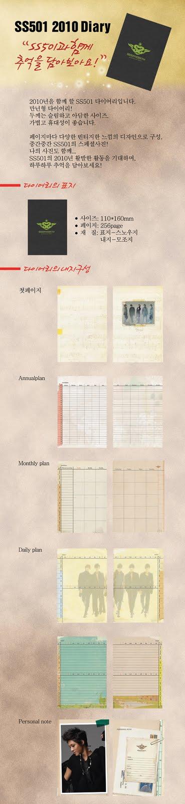 [diary.jpg]