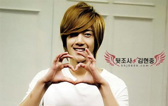 [kim-hyun-joong-heart.JPG]