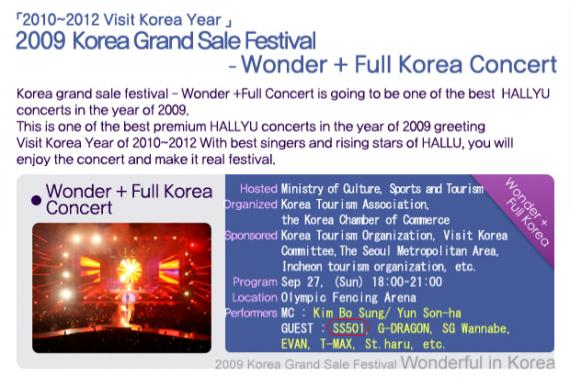 [wonder+++full+korea+concert.jpg]