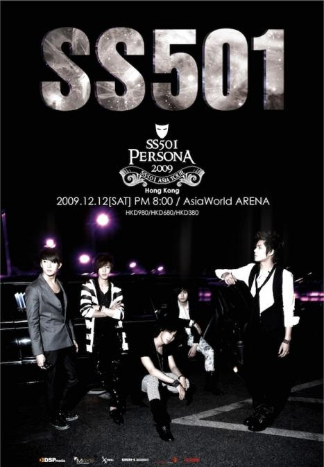 [persona+in+hongkong+flyer.jpg]