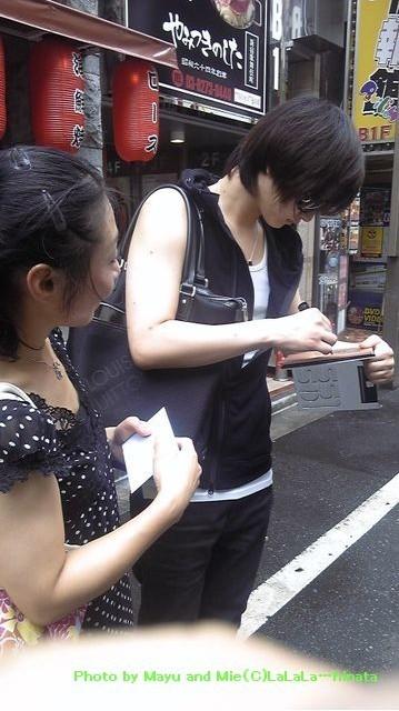 http://3.bp.blogspot.com/_vu9uqzISxb0/TG-bxlXz8TI/AAAAAAAANMU/VUA0oAP3_Ak/s1600/ys+in+japan.jpg