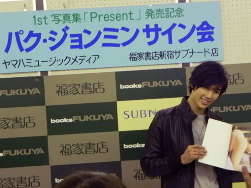 Park Min Jung Foto @ Libro Conmemoración de los admiradores Regístrate evento en Shinjuku   3