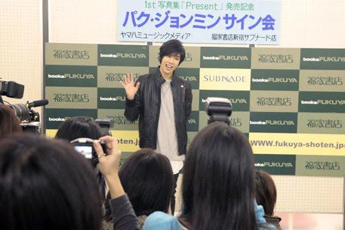 Park Min Jung Foto @ Libro Conmemoración de los admiradores Regístrate evento en Shinjuku   4
