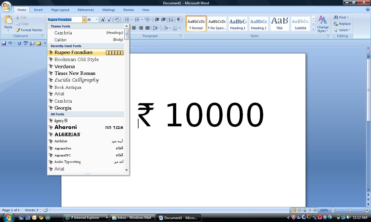 Why Qlikview A Need Based Comparision Font With Indian Rupee