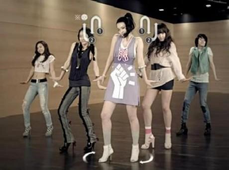 funny dance. funny dance. girls doing a