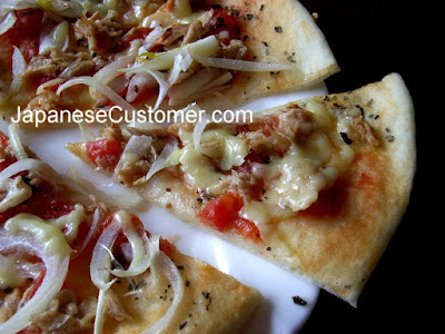 Japanese Pizza homemade Copyright Peter Hanami 2005