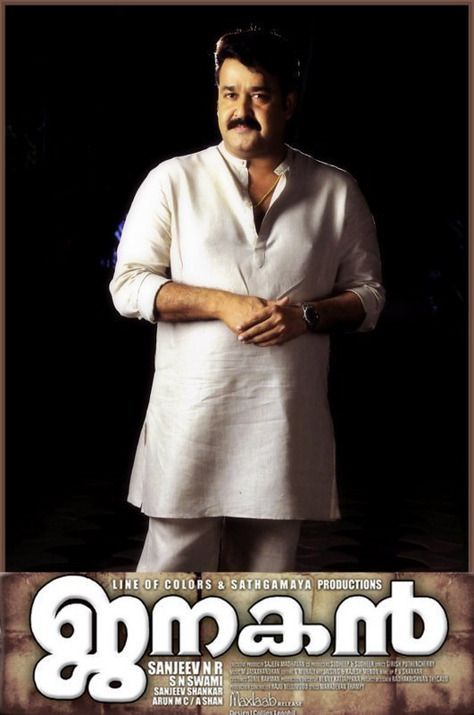 http://3.bp.blogspot.com/_vwuLjslQGek/StAY2UOv8RI/AAAAAAAAGKA/KY_TsNpn_s0/s800/mohanlal-photo-stills-wallpapers-from-janakan-movie.jpg