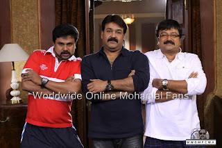 China Town Malayalam Movie