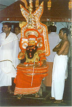 Thiruvappan