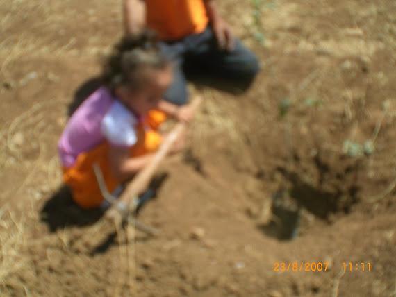 HAJAR ETE 2007
