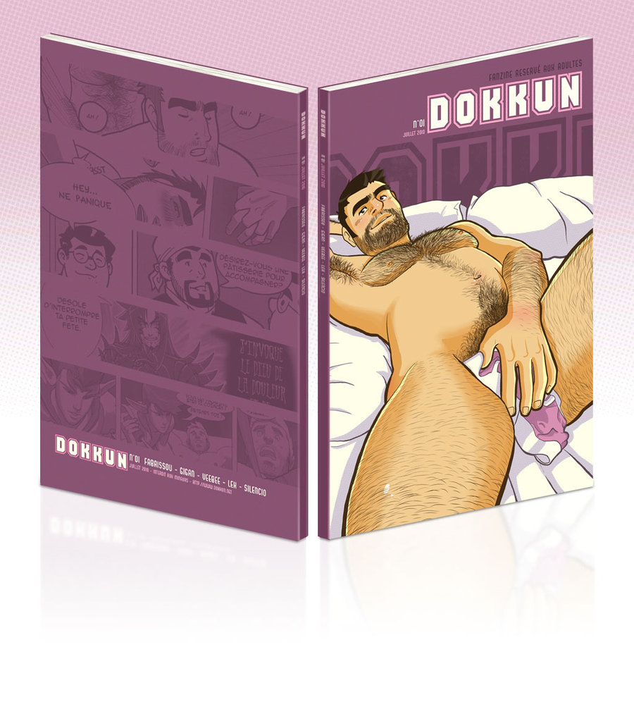 DOKKUN fanzine coming soon by Fabrissou Cartoon Voices. July 20, 2011 at 5:59 am · Filed under Comedy, Design, ...