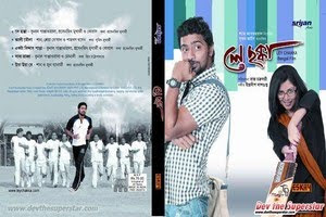 Le Chakka (2010) [HQ] Mp3 Songs