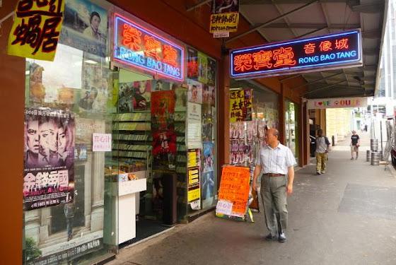 Así es Chinatown en Sydney