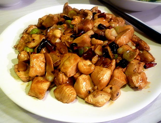 gong bao chicken 宮保雞丁 pronouced gong bao ji ding also known as ...