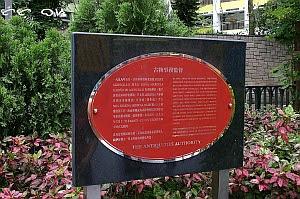 hong kong agoncillo flag marker