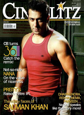 Salman Khan on CineBlitz Magazine
