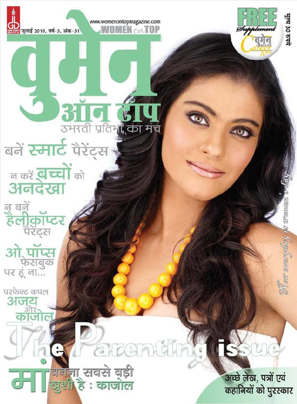 Kajol on the Cover of Woman On Top Magazine