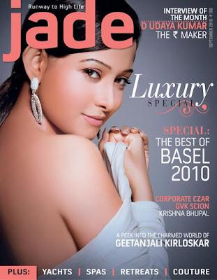 Preeta Rao Jade magazine