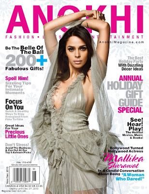 Mallika Sherawat on Anokhi Magazine