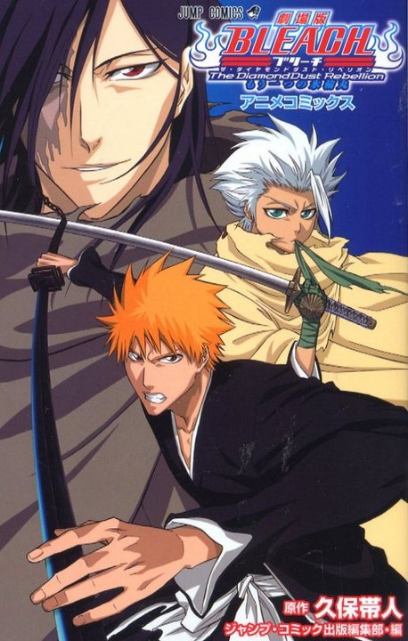 bleach-manga-volume-1-anime-comics-the-d