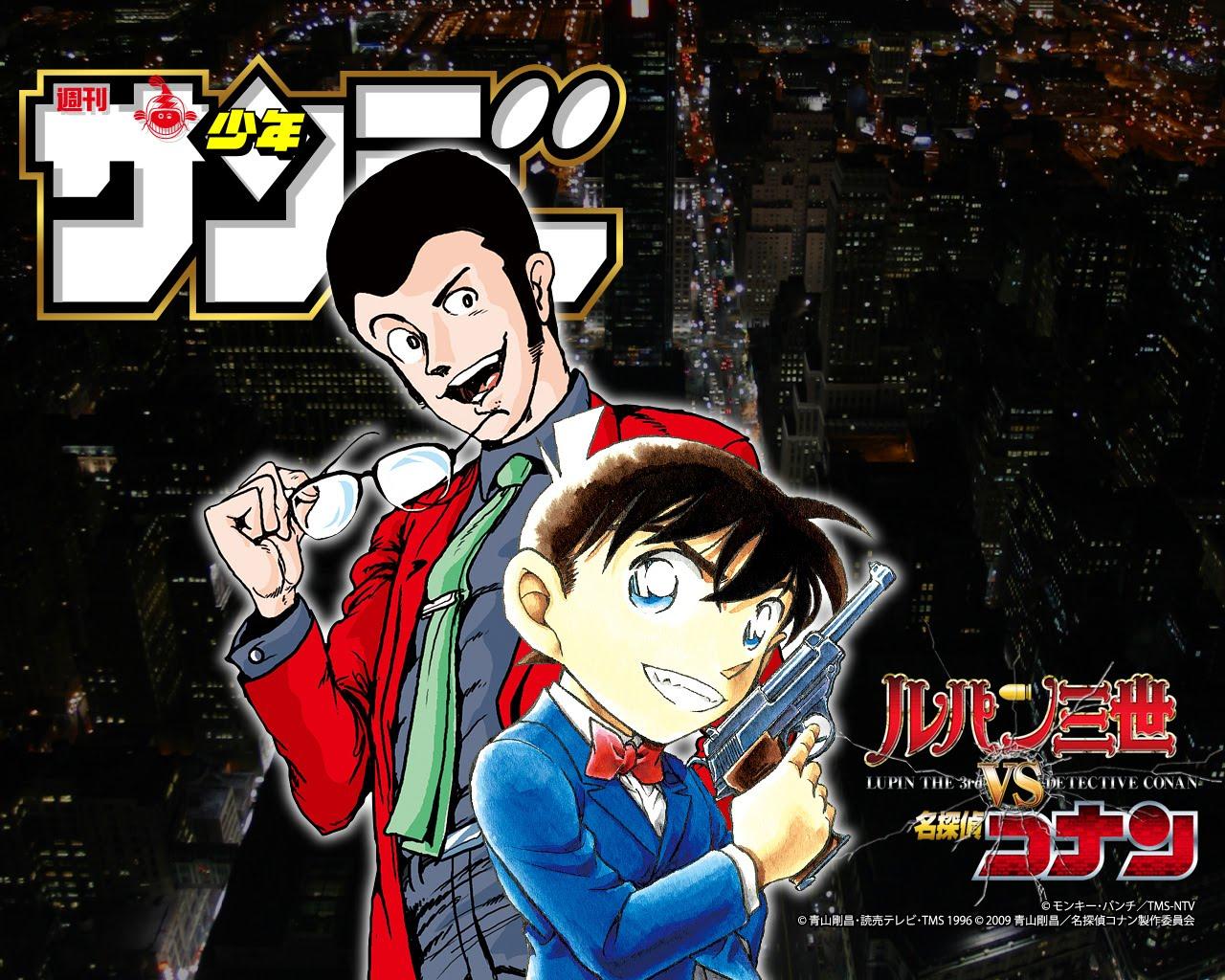 Lupin III vs Detective Conan Lupin-iii-vs-conan-wallpaper