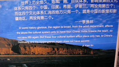 Image of an astonishlingy badly translated text at the museum of the Baisha frescoes outside of Lijiang in Yunnan Province, China.