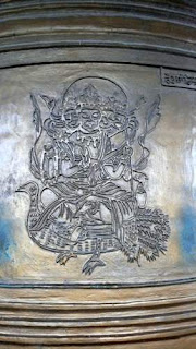 Image of a casting found on the side of a giant bell in the great belfry in Dali, Yunnan Province, China.