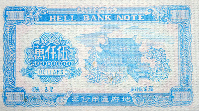 Image of Chinese ghost money printed against the reserves of the Bank of Hell. The title for this image is 'Money... the root of all evil?'.