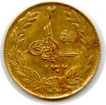 Dinar - 1923