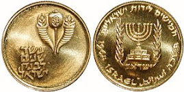 Israel Gold
