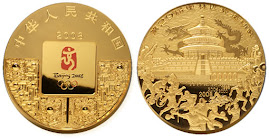 China's Gold Coin
